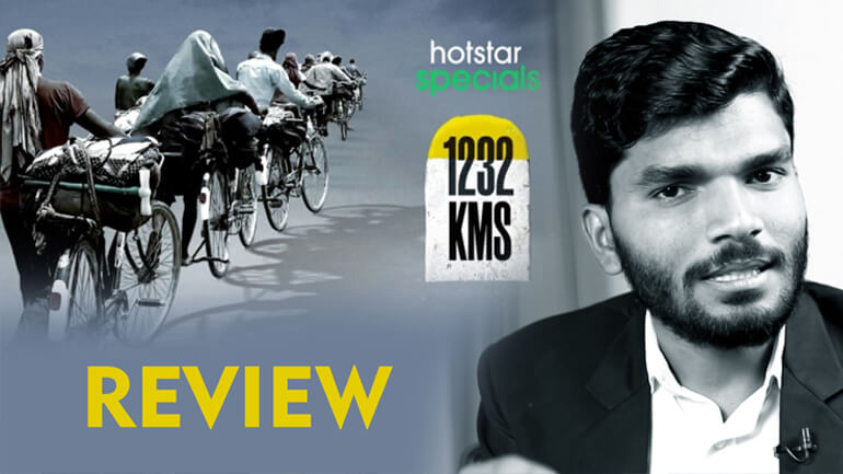 1232 kms documentary review