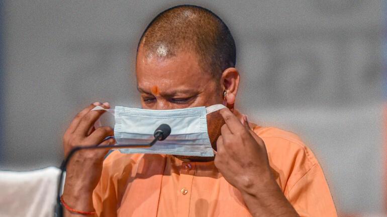 yogi aditya nath